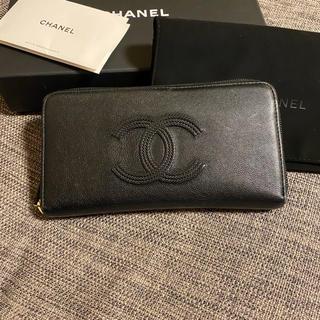 CHANEL - シャネル 長財布 レザー 短期出品