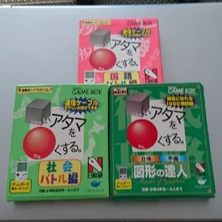 ゲームボーイ(ゲームボーイ)のゲームボーイ 3つ(携帯用ゲームソフト)