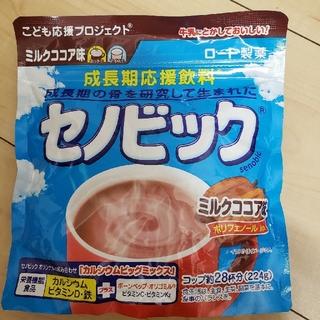 ロートセイヤク(ロート製薬)のセノビック ココア味(その他)
