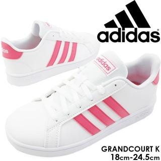 アディダス(adidas)の新品送料無料♪26%OFF!超人気アディダスめちゃ可愛コートシューズ#235(スニーカー)