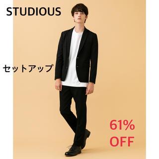ステュディオス(STUDIOUS)の【美品61%OFF】STUDIOUS セットアップ 黒 着用1回のみ(セットアップ)