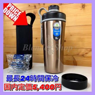 ◆超お得♪◆ 新品 ラディアン銅&底カバー&ボトルカバー3点セット 高品質★⑤D(トレーニング用品)