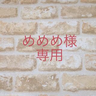 イマバリタオル(今治タオル)の【新品】花 イエロー バスタオル1枚 今治タオル キラキラ ふわふわ 桜(タオル/バス用品)
