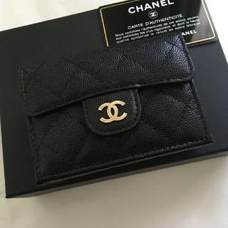 CHANEL - 極美品 シャネル 三つ折り財布 クラシック スモール フラップ ウォレット