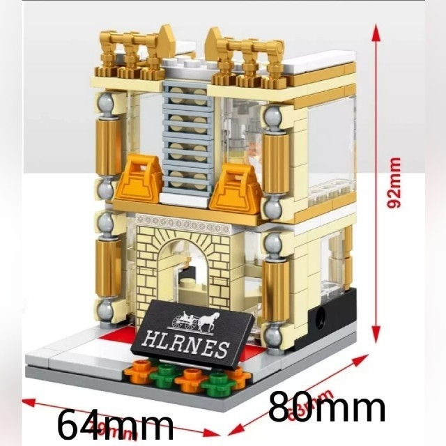 ★ひこにゃん様専用★おしゃれなお店 バック ショップ レゴ互換 キッズ/ベビー/マタニティのおもちゃ(知育玩具)の商品写真