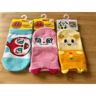 アンパンマン - ◆新品*未使用◇ドキンちゃん+うーたん幼児用靴下3足セット★