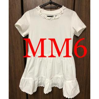 エムエムシックス(MM6)のMM6 メゾンマルジェラ フリル Tシャツ(Tシャツ(半袖/袖なし))