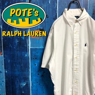 Ralph Lauren - 【ラルフローレン】ワンポイント刺繍ロゴ半袖ボタンダウンシャツ 90s