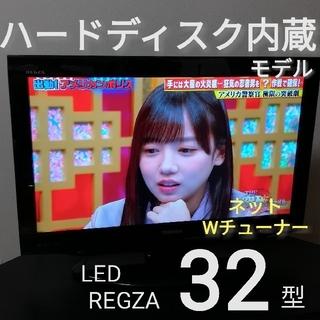 東芝 - ハードディスク内蔵/裏録、ネット☆東芝 32型液晶テレビ