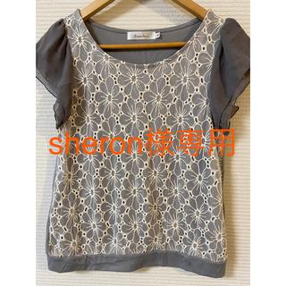クチュールブローチ(Couture Brooch)のレディース 半袖 Tシャツ(カットソー(半袖/袖なし))
