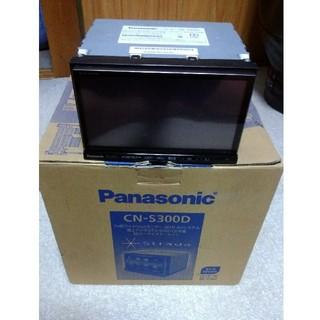パナソニック(Panasonic)のPanasonic CN-S300D 7型ワイド SDナビ(カーナビ/カーテレビ)