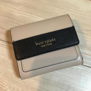 kate spade new york - ケイトスペード 3つ折り財布