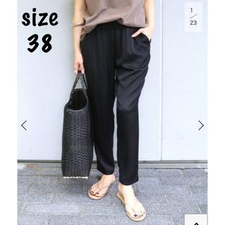 DEUXIEME CLASSE - シルクサテン パンツ ブラック 38 未開封新品タグ付き