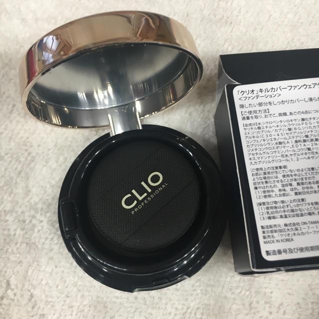 クリオ キルカバー クッションファンデ ミニ 未使用 コスメ/美容のベースメイク/化粧品(ファンデーション)の商品写真