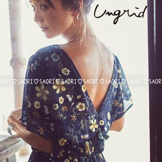 Ungrid - Ungrid【新品未使用】Vネックフレアスリーブチュニック★TODAYFUL