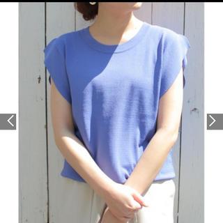 le.coeur blanc - ルクールブラン フリルスリーブニット ブルー トップス 洗える キレイ色