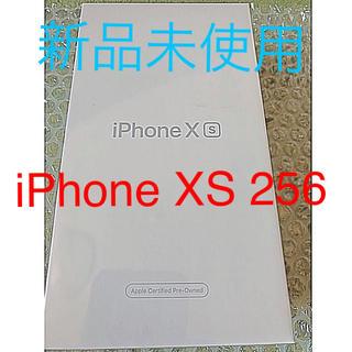 アップル(Apple)のApple iPhone XS 256GB SIMフリー スペースグレイ(スマートフォン本体)