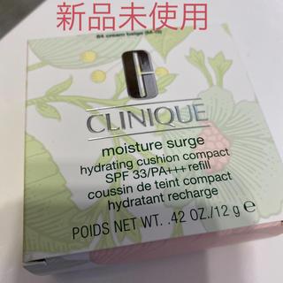 CLINIQUE - 【新品】クリニーク クッションファンデ