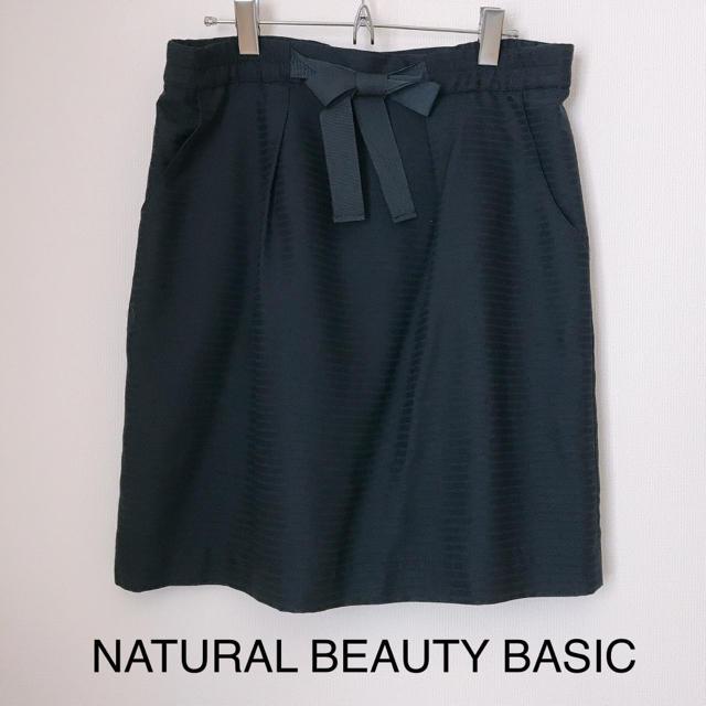 NATURAL BEAUTY BASIC(ナチュラルビューティーベーシック)の【 NATURAL BEAUTY BASIC 】スカート リボン レディースのスカート(ひざ丈スカート)の商品写真