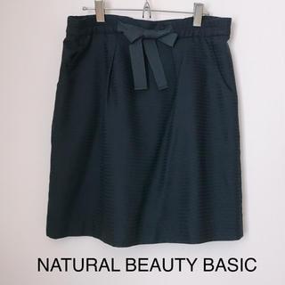 NATURAL BEAUTY BASIC - 【 NATURAL BEAUTY BASIC 】スカート リボン