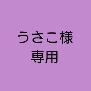 バンダイ(BANDAI)の《うさこ様専用》乙女のアソートコレクションC賞2種(その他)