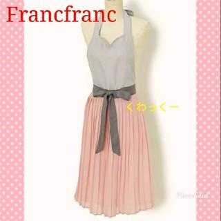 フランフラン(Francfranc)のフランフラン エプロン 新品 プリシー プリーツ ピンク(その他)