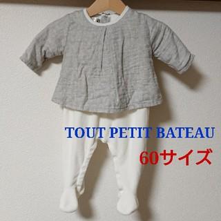 PETIT BATEAU - PETIT BATEAU プチバトー ロンパース 60サイズ 1回着用