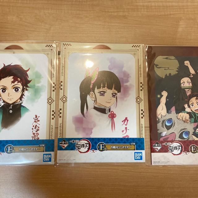 BANDAI(バンダイ)のおいも様専用 エンタメ/ホビーのおもちゃ/ぬいぐるみ(キャラクターグッズ)の商品写真