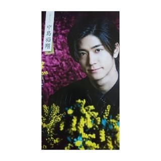 ヘイセイジャンプ(Hey! Say! JUMP)の切り抜き【402】中島裕翔(アート/エンタメ/ホビー)