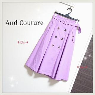 アンドクチュール(And Couture)のAnd Couture*トレンチフレアスカート(ロングスカート)