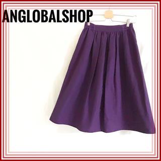 アングローバルショップ(ANGLOBAL SHOP)の【鮮やか♡】ANGLOBAL SHOP アングローバルショップ ロングスカート(ロングスカート)