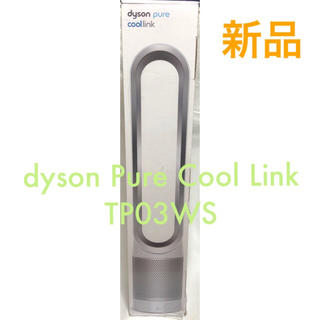 Dyson - dyson Pure Cool Link TP03WS