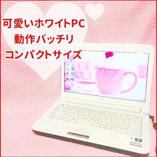 NEC - 初心者におすすめ☆使いやすい☆持ち運びサイズ☆大容量☆YouTube