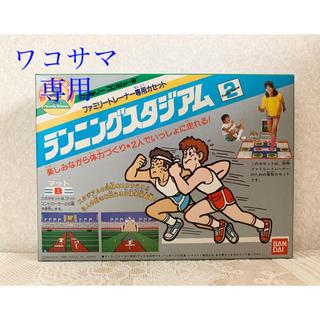 バンダイ(BANDAI)のファミリートレーナー専用カセット(家庭用ゲームソフト)