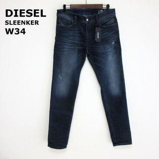 DIESEL - 新品タグ付 DIESEL SLEENKER 定番スキニージーンズ W34 XL