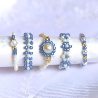 ビーズリング くすみブルー 5種セット(リング)