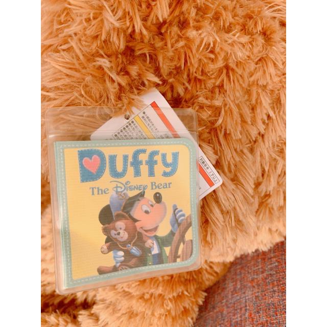 Disney(ディズニー)のダッフィー ぬいぐるみ Lサイズ(旧LL) タグ付き エンタメ/ホビーのおもちゃ/ぬいぐるみ(ぬいぐるみ)の商品写真