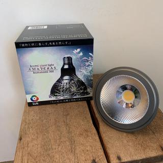 新品未使用 AMATERAS LED アマテラス LED 植物育成ライト(その他)