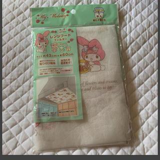 サンリオ(サンリオ)のレンジフードフィルター(収納/キッチン雑貨)
