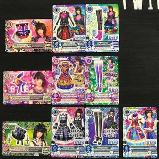 アイカツ(アイカツ!)のアイカツカード 10枚セット ぱるる AKB48(カード)
