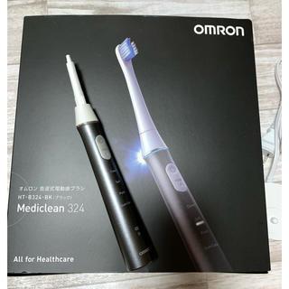 オムロン(OMRON)のオムロン OMRON HT-B324 電動歯ブラシ  ブラック (電動歯ブラシ)