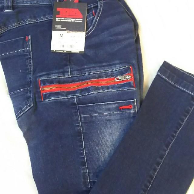 寅壱(トライチ)のきちきち様専用❗️寅壱限定デニムMの上下セット❕ メンズのスーツ(セットアップ)の商品写真