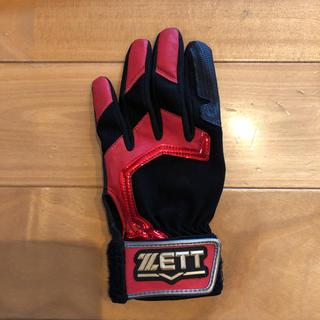 ZETT - 守備手袋 ZETT キッズ 右利き用