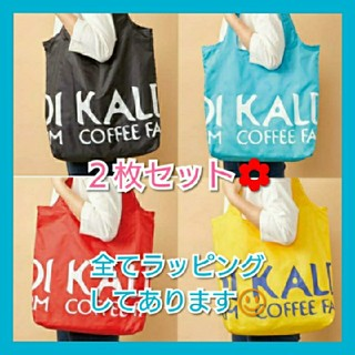 カルディ(KALDI)のカルディ エコバッグ 折りたたみ ブランド 2つ 買い物袋 コンビニ プレゼント(エコバッグ)