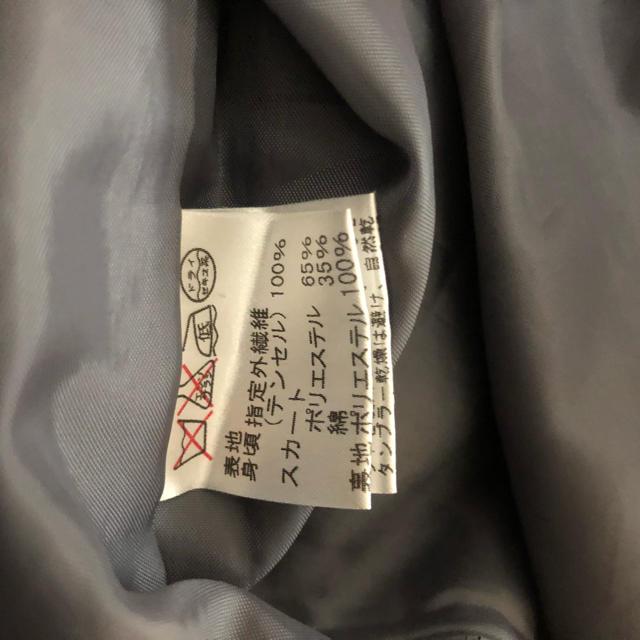 ROPE(ロペ)のROPE ひざ丈 ワンピース 7 グレー ロペ  レディースのワンピース(ひざ丈ワンピース)の商品写真