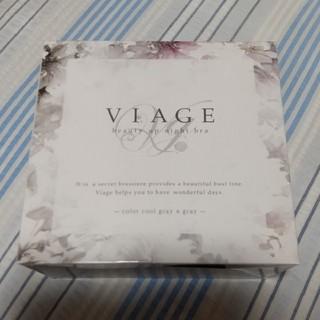 ナイトブラ Viage M/L ブラ クールグレー グレー