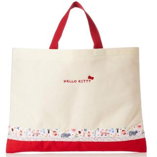 サンリオ(サンリオ)の新品 サンリオ キティちゃん 布バッグ   レッスンバッグ(レッスンバッグ)