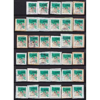 使用済 印字コイル切手 紙付 100枚(80円/80枚、50円/20枚)(使用済み切手/官製はがき)