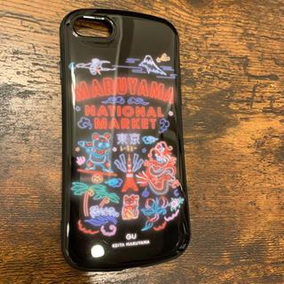 GU - iPhone case