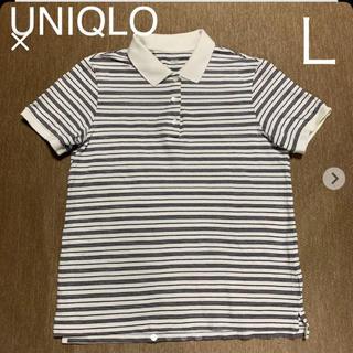 UNIQLO ユニクロ ★ポロシャツ L★白x黒 ボーダー